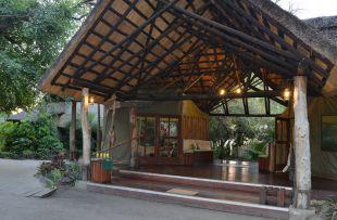 The Hide - entrance and shop (WETU)